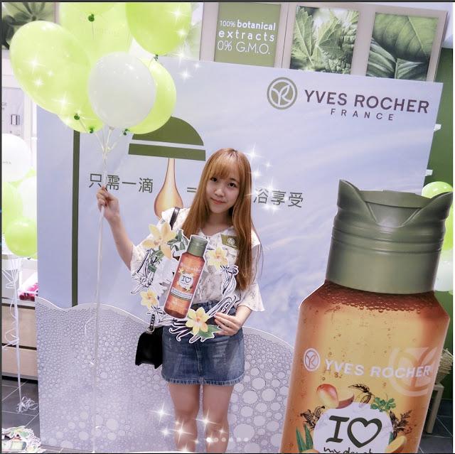 - 111 - 一滴沐浴露可以沖一次涼?丨法國天然品牌YVES ROCHERR X Dear Beauty Concentrated Shower Gel Launch Party