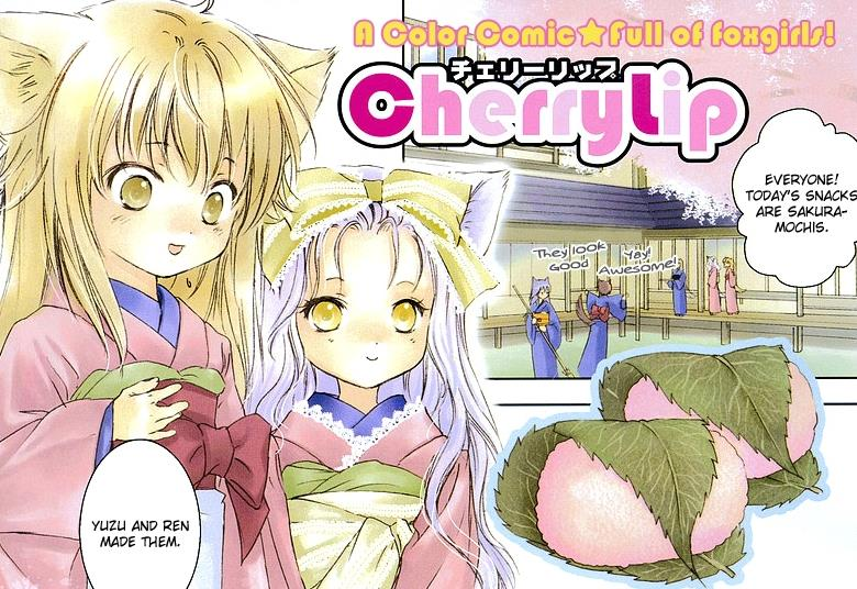 Cherry Lip | Yuri Manga Pdf Download