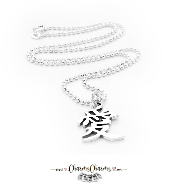 Love Chinese Symbol on a Ball Chain - Sterling Silver