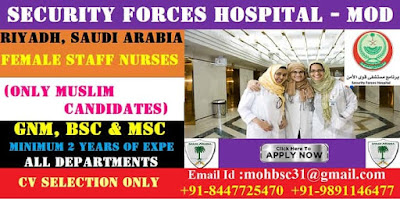 Urgently Required Staff Nurses For Security Forces Hospital in Riyadh -MOD
