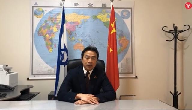 MENGEJUTKAN! Dubes China Untuk Israel Ditemukan Tewas Di Kediamannya di Tel Aviv