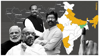 jharkhand-against-government