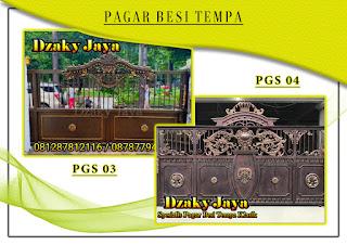 Katalog pintu gerbang besi tempa, pintu gerbang tempa sederhana 03