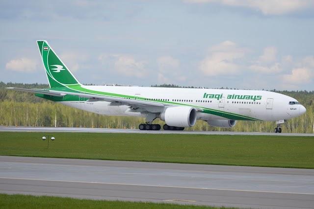Iraqi Airways starts weekly service connecting Baghdad to Abu Dhabi