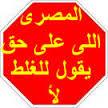 الحسينى محمد,الخوجة,التعليم,المعلمين,ALKOGA,ALKHOJA,KHOJA,KOJA,EDUCATION,ادارة بركة السبع التعليمية, وزارة التربية والتعليم,