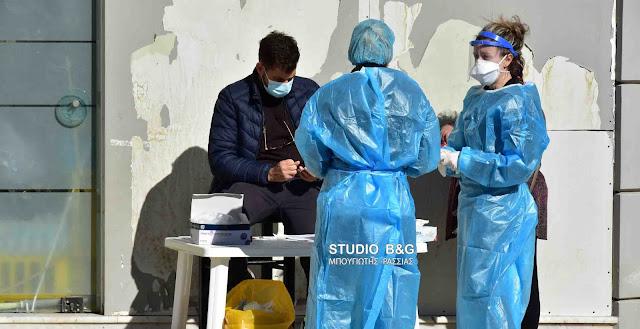 Κορωνοϊός: Σημαντική συμμετοχή πολιτών στο Ναύπλιο για test Covid-19