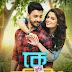 Ke Tumi Nandini (2019) Bengali HDTV-Rip – 480P | 720P – x264 – 450MB | 800MB – Download
