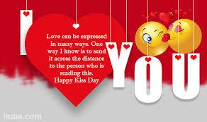 Happy Valentine Day Wallpaper 2016