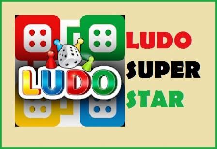 लूडो गेम | LUDO GAME