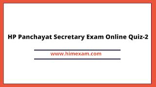 HP Panchayat Secretary Exam Online Quiz-2