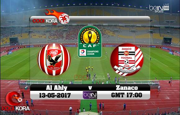 مشاهدة مباراة الأهلي وزاناكو اليوم 13-5-2017 دوري أبطال أفريقيا
