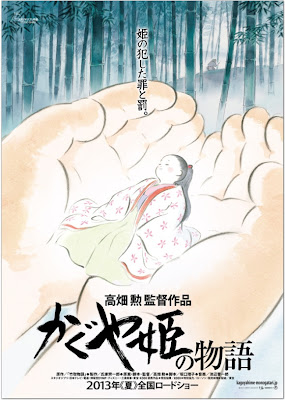 Poster: The Tale of the Princess Kaguya (Kaguya Hime no Monogatari)