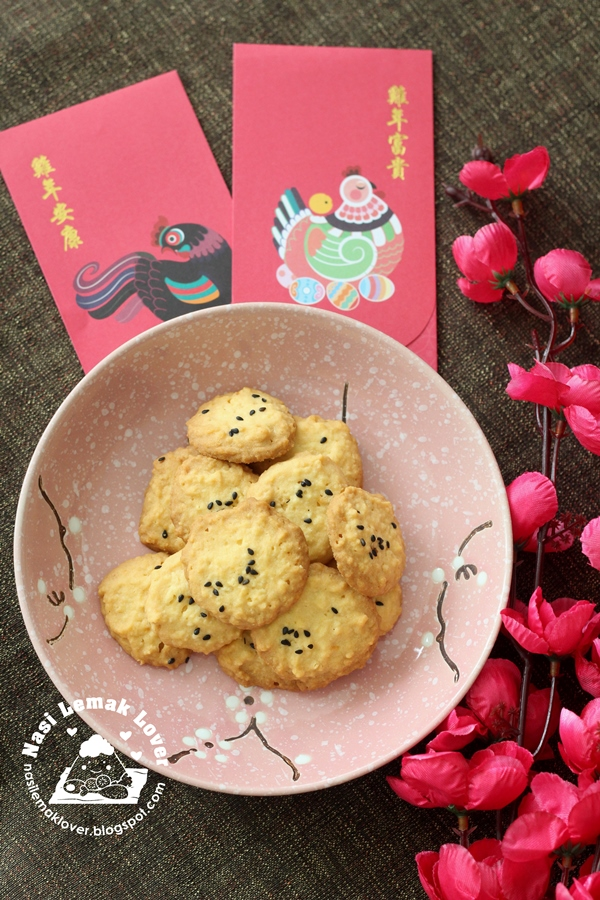 Crumble Salted Egg Yolk Cookies_CNY2017_ ???????_????