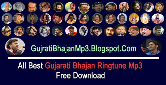 All Best Gujarati Bhajan Ringtone Mp3 Free Download