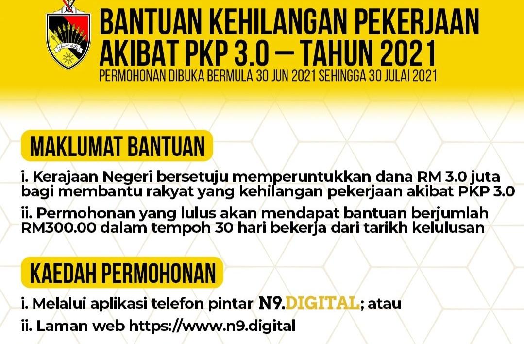 Permohonan BKP Negeri Sembilan 2021 Online (Semakan Status)