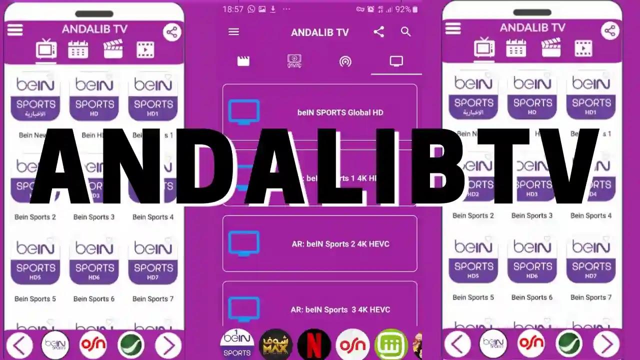 تحميل تطبيق  andalibtv apk لبث القنوات ومسلسلات الأفلام 2021