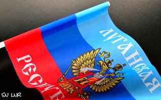 логотип ЛНР
