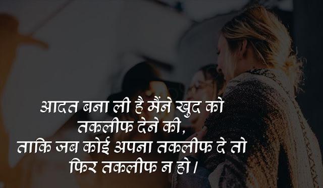 love is life status