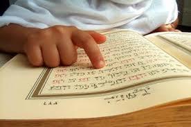 Tenang Dalam Bimbingan AlQur'an