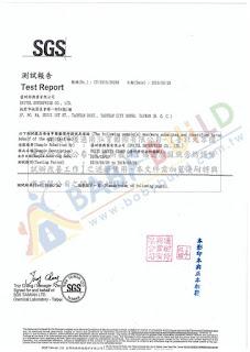 US EPA 5021A(2014) 甲苯成分試驗