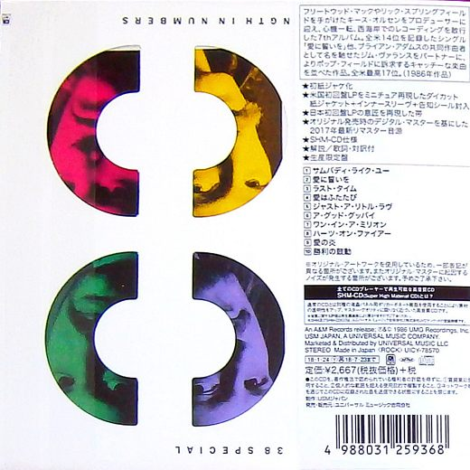 38 special strength in numbers japan shmcd remastered