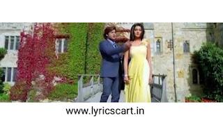 Bekheyali Mone [ বেখেয়ালি মনে] Lyrics in bengali-Romeo vs Juliet