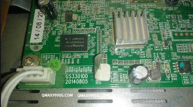 QMAX MST-999 H1G3