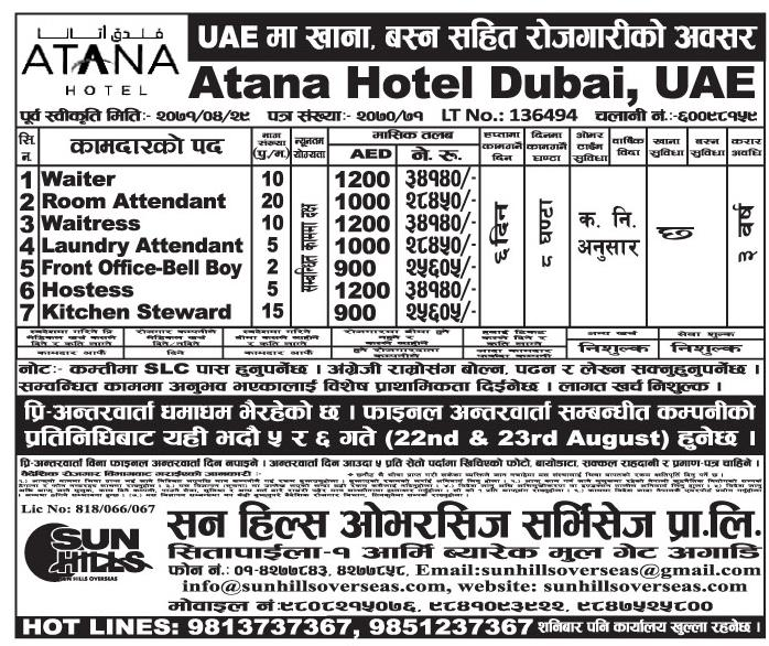 2015 Nepal1 Jobs Is Pllace Where We Can Find Multiple Jobs And