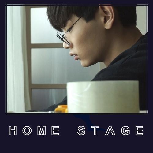 HOME STAGE – Say It (Feat. Dason of Joy o'clock) – Single