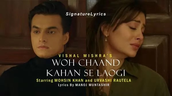 Woh Chaand Kahan Se Laogi Lyrics in Hindi - VISHAL MISHRA
