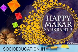 Makar Sankranti 2021 Whatsapp Status