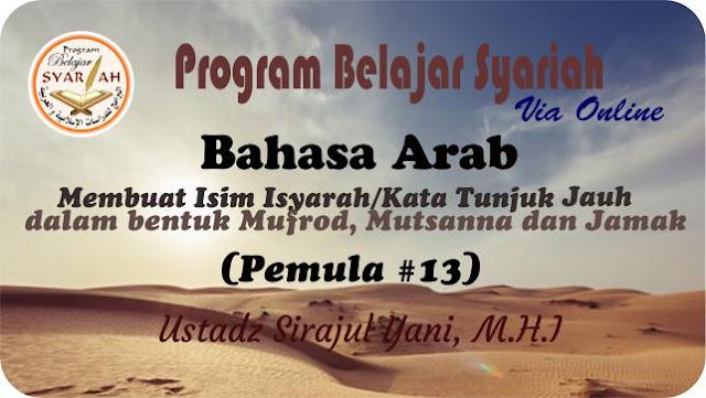 Membuat Isim Isyarah/kata tunjuk jauh dalam bentuk Mufrod, Mutsanna dan Jamak