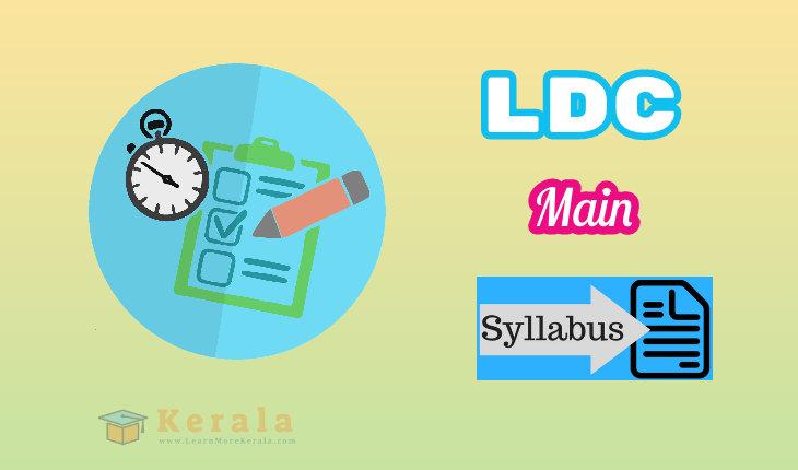 LDC Main Syllabus