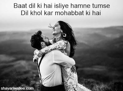 bepanah mohabbat shayari hindi