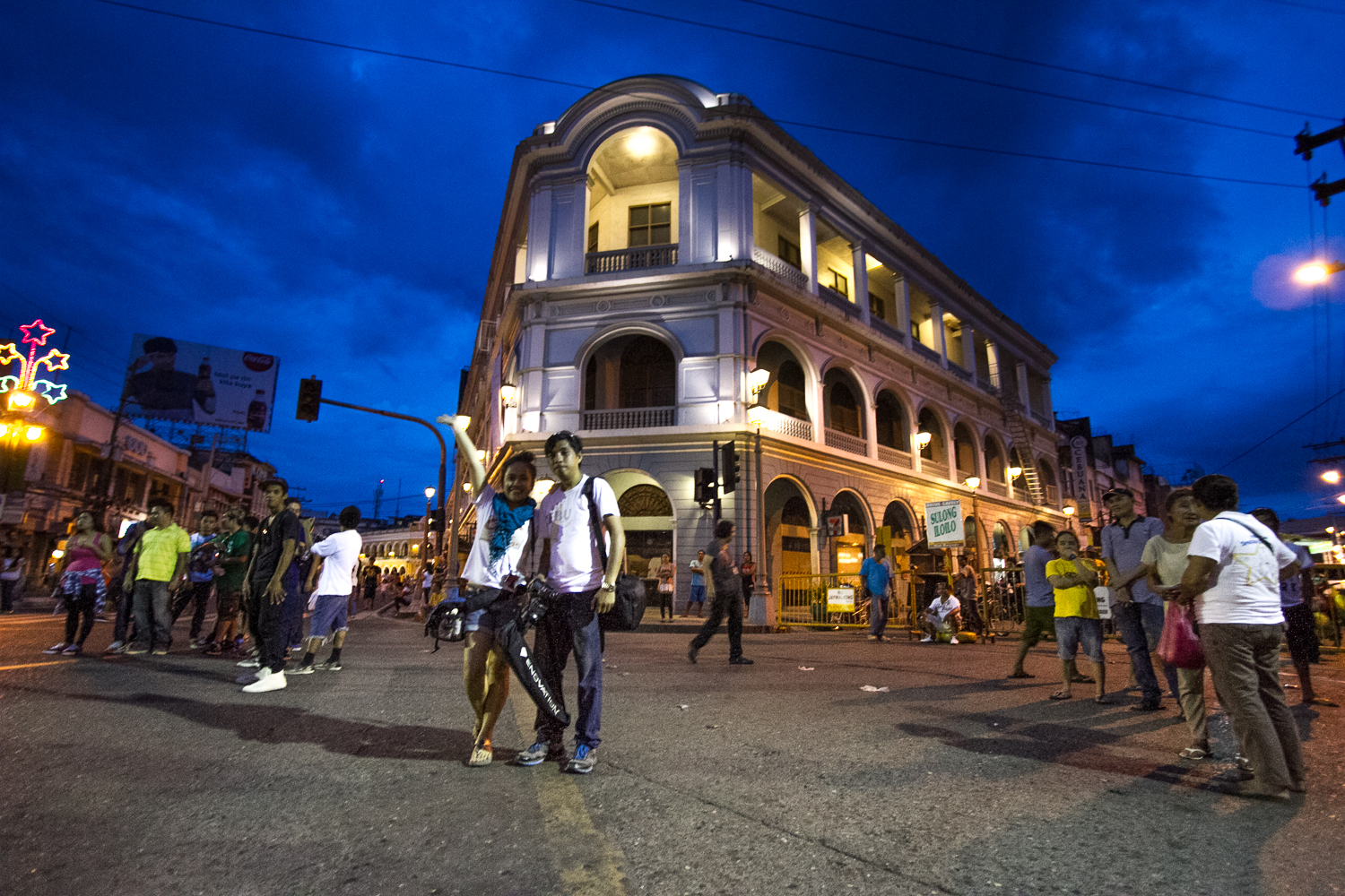 Historic Calle Real in Iloilo