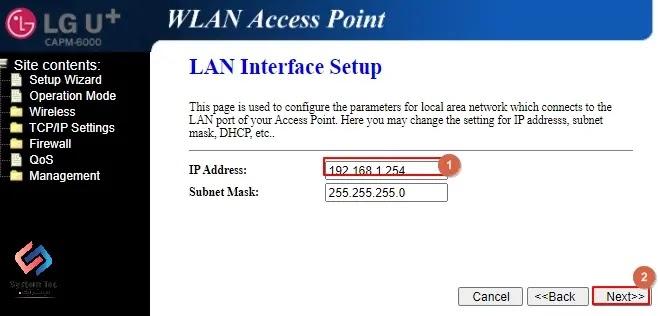برمجة اكسيز SK بسوفت لينكس لكي يعمل Access Point بسلك