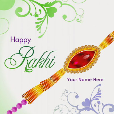 Happy-Rakhi-2017-Photos
