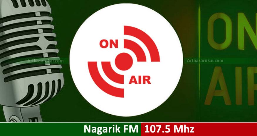 Jhapa (Artha Sarokar : Monday 6:30 PM)