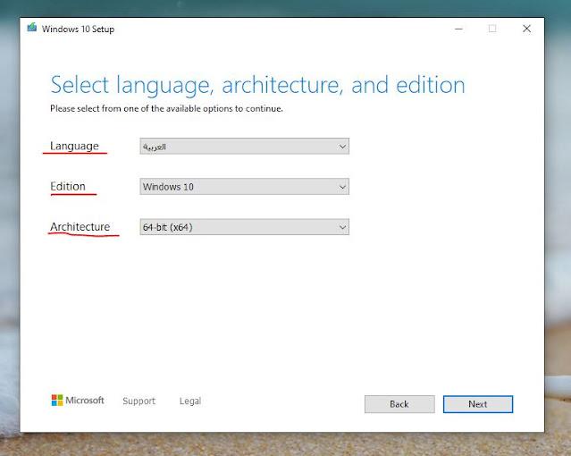 تحميل ويندوز Windows باخر اصداراته