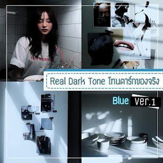 แต่งรูปโทนดาร์ก Blue ver.1