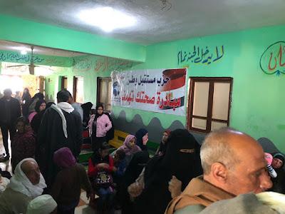 مستقبل وطن ينظم قافلة طبية للعيون بمركز بلطيم فى كفر الشيخ