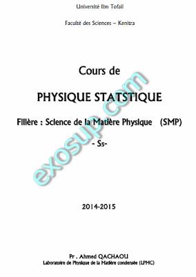 cours de la physique statistique smp