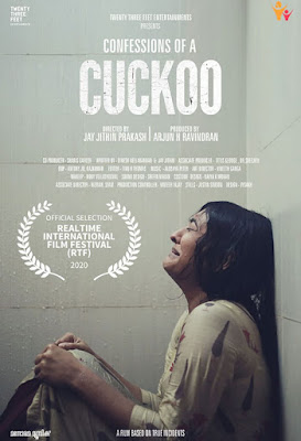 confessions of cuckoos, mallurelease