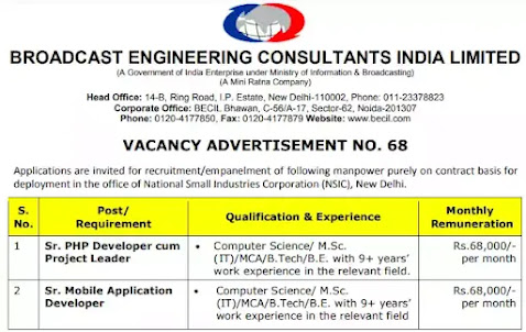 BECIL Recruitment - PHP Developer & Mobile Application Developer
