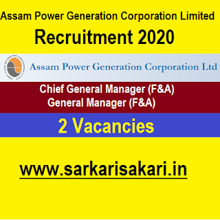 Assam Power Generation Corporation Limited Recruitment 2020 - Apply For Manager Post