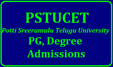 PSTUCET 2019 for Potti Sreeramulu Telugu University PG, Degree Admissions Potti Sreeramulu Telugu University Entrance Test 2019, Telugu University Entrance Exam 2019, PSTUCET 2019 for Telugu University PG , diploma, Degree, Certicates cources admissions, TUCET 2019 online application submission last date 22-06-2019, Telugu University PSTUCET Entrance Exam date to be announced.Telugu University Entrance Test 2019 Notification was given by Potti Sreeramulu Telugu University on may 15th and online applications are invited from the eligible and interested candidates for admission into BFA, PG, PG Diploma, Diploma and certificates courses for the academic year 2019-2020./2019/05/pstucet-potti-sreeramulu-telugu-university-pg-degree-admissions-Notification-hall-tickets-results-www.pstucet.org.html