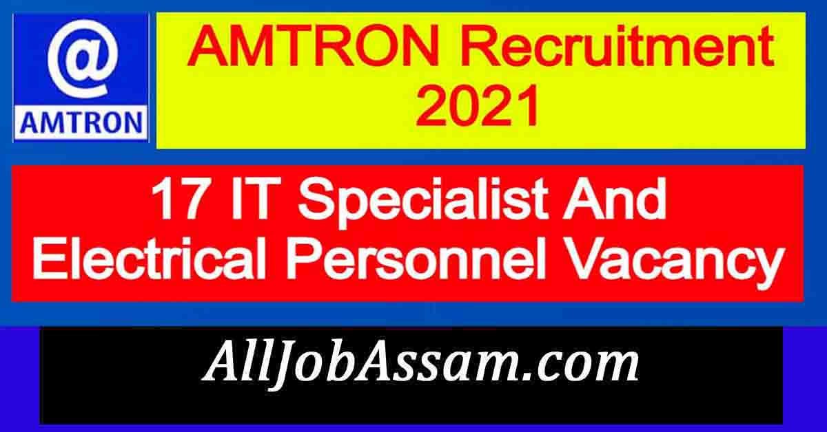 AMTRON Recruitment 2021