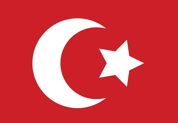 IPTV Turkey M3u Playlist URL Working List Update