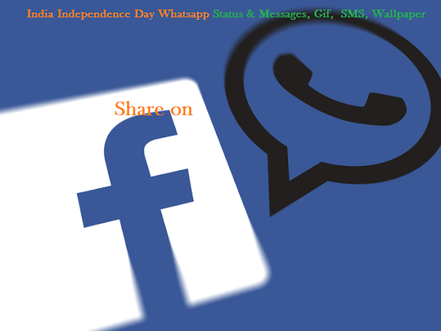 Independence Day Gifs Share on Facebook and Whatsapp