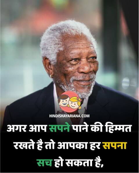 motivational quotes for life in hindi happiness